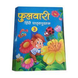 Graphs & Functions Text Book, Kids Fiction & Entertainment Books ...