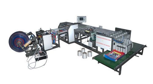 Cutting Sewing Machine Automatic Woven Sack Cutting And Cool Automatic Cutting And Sewing Machine Price