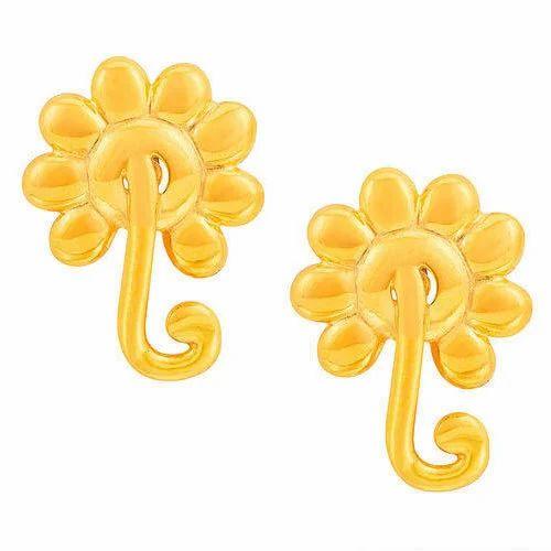Rsbl Sun Flower Gold Earrings