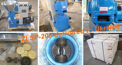 Poultry Feed Pellet Mill