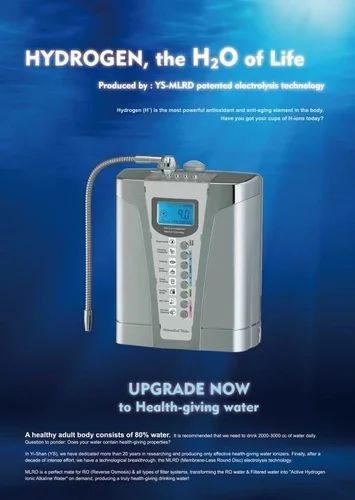 Hydrogen Rich Alkaline Water Ionizer