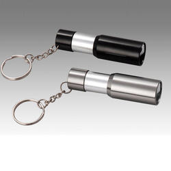 Key Chain Torch With Opener (slider)