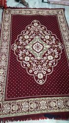 Shanil Carpet
