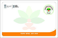 AYUSHMAN BHARAT  HEALTH CARD