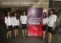 Event promoter service