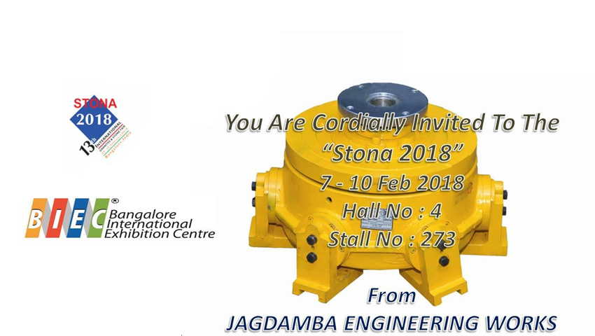 Jagdamba Engineering Works