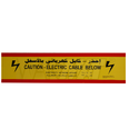Electric Cable Protection Cover