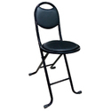 Kawachi Small Folding Chairs