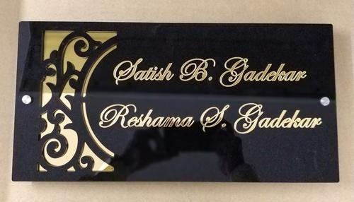 Name Plate Or Office Signs - Safety Signs Manufacturer from Pune