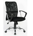 High Back Netted Executive Chair