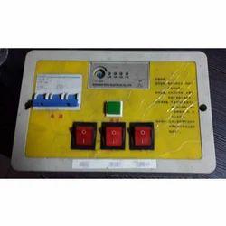 Cooler Arms Control MCB Box