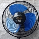 REMI Cabin Fan 12