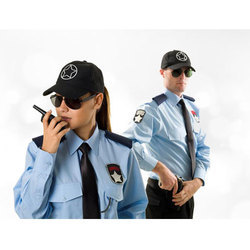 Security Manpower Recruitment Service