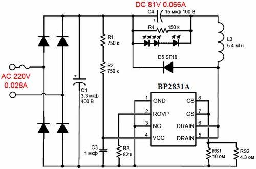 Блоки питания led power supply dy1061-1 схема7