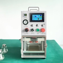 all in one oca  machine