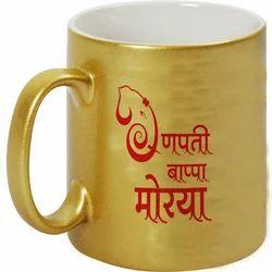 Golden Color Printed Coffee Mug