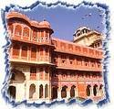 City Palace of Jaipur Tour
