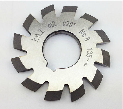 Hss Milling Cutters Hss Involute Gear Cutters Wholesale