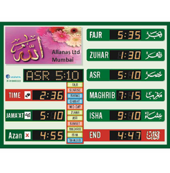 Salaah Time Indicator
