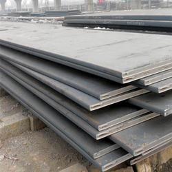 S890Q Steel Plate