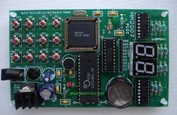 HM2007 Speech Recognition IC