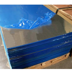 Aluminum Bus Body Sheet