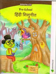 Grafalco Hindi Shishugeet Book