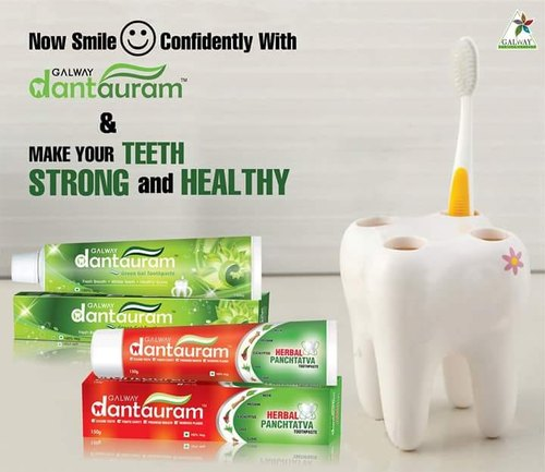 Galway Neem Harbal Panchtatva Toothpaste Rs 72 Gram Galway Kart