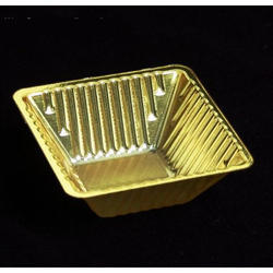 Small Square Bowl Metalised