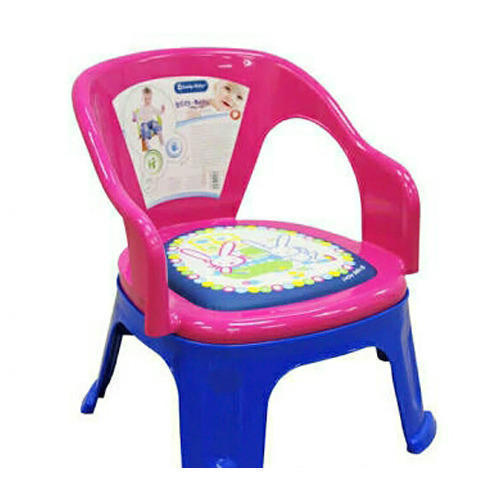 Tub Chair - Baby Tub Chair Manufacturer from Ahmedabad