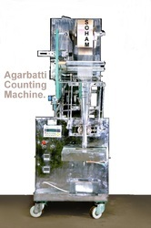 Automatic Pouch Packing Plant