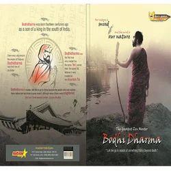 Bodhi Note Book