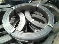 High Tensile Steel Strapping Coils