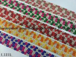 Exclusive Embroidery Lace E1315