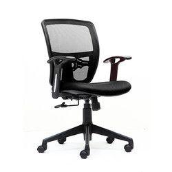 Storm Mesh Chair