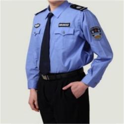 Security Uniform Fabrics