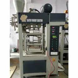 Automatic Horizontal Shell Moulding Machine