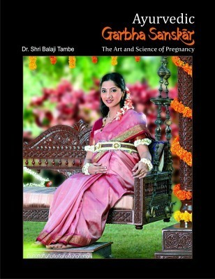 garbh sanskar book free download in gujarati language