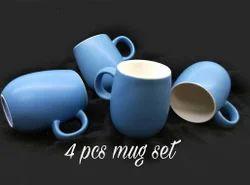 Plain Coffee Mug