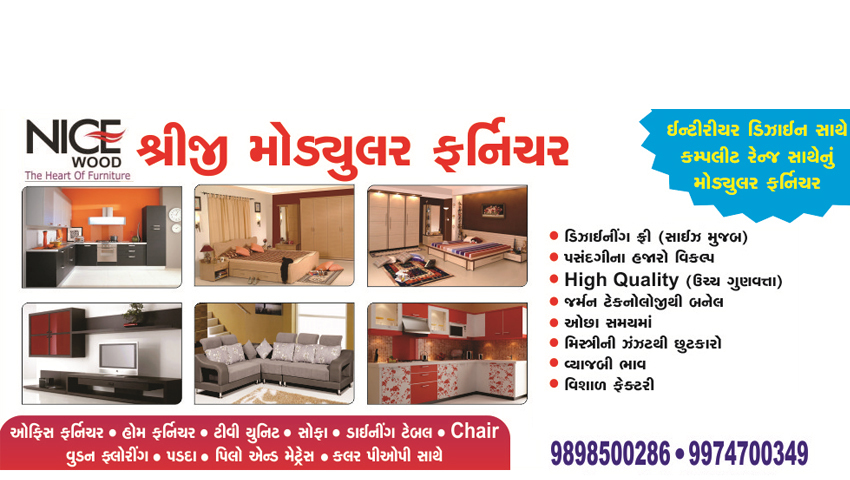 Shreeji Modular Furniture