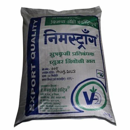 Neemstrong Fertilizer