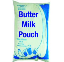 butter price in nagpur