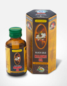 Looloo Black Gold Kalonji Oil