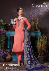 Nayaab Banarasi Dupatta Ladies Suit