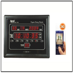 3G Spy Digital Wall Clock