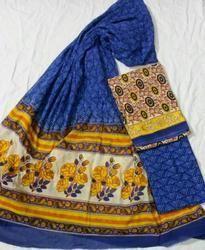 Aaditri  Ladies Cotton Salwar Kameez