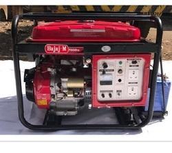 Petrol Portable Handy Generator Set