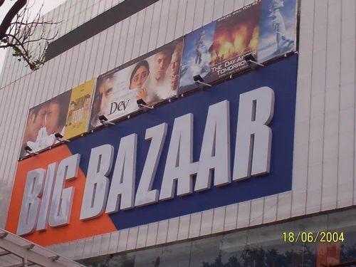 industrial signage manufacturer from mumbai
