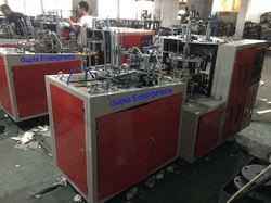 Printed Paper Glass Making Machine
