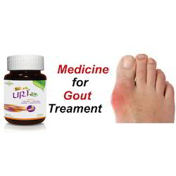 Medicine for Gout Treament